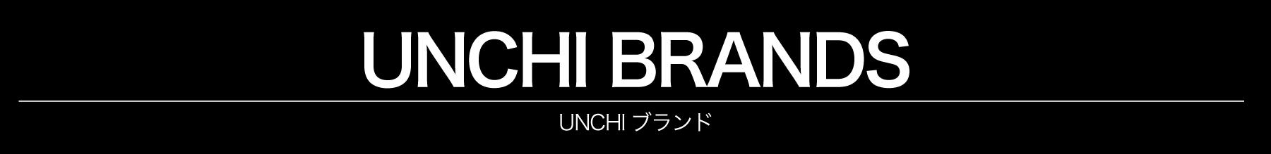 ti_brands